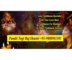 Vashikaran Specialist Baba Ji | 100% Instant Result Call Now?? +91-9888961301