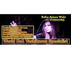 Famous & Best Vashikaran Specialist in India & World +91-9748503900