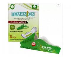 PEE PAL EPAL-0550 Disposable Female Urination Device